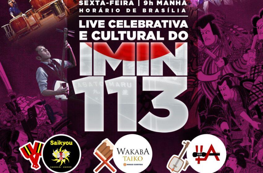 Grupo Parlamentar Brasil-Japão realizará Celebração dos 113 Anos da Imigração Japonesa no Brasil no dia 18 de junho