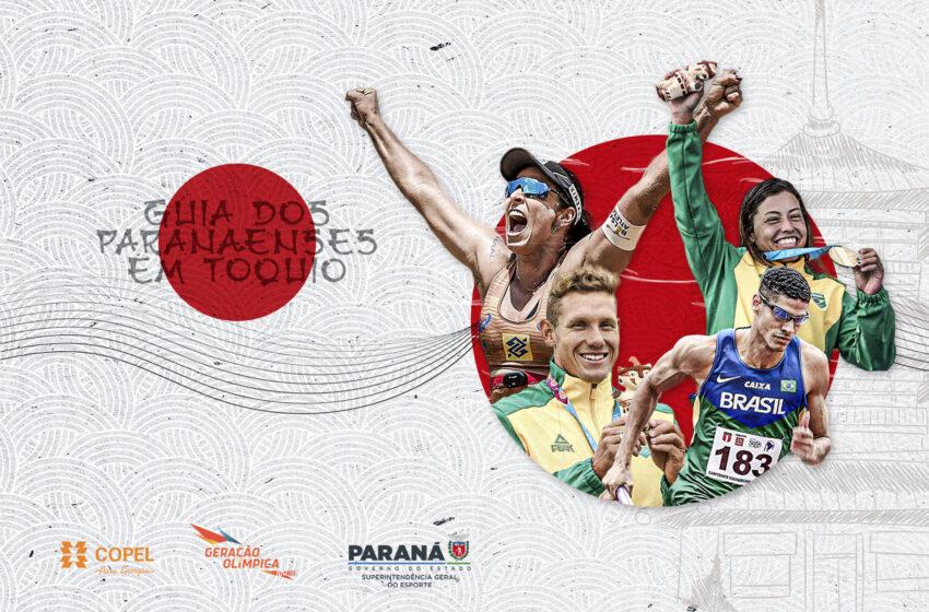 Calendário: confira as datas em que os atletas paranaenses competirão em Tóquio