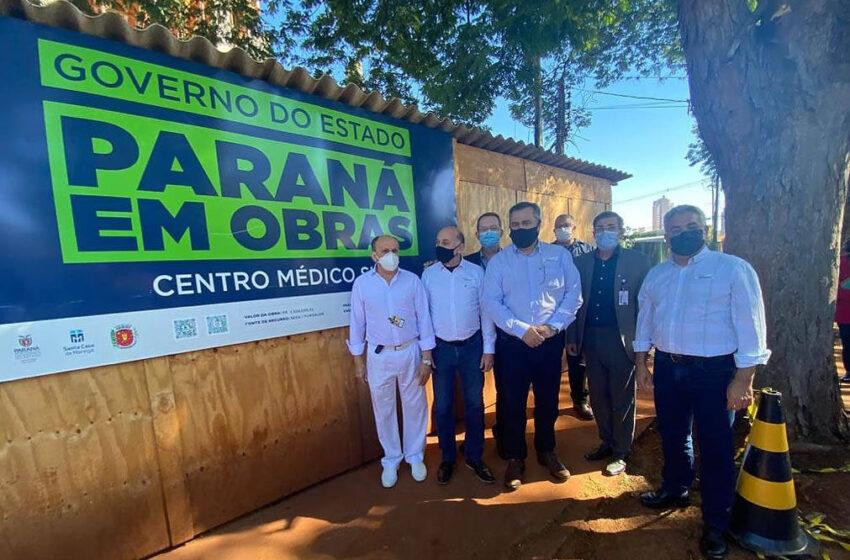 Centro médico da Santa Casa de Maringá vai reforçar regionalização da saúde
